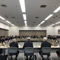 An Osaka-Kansai Expo planning committee holds its first meeting Friday afternoon at the Ministry of Economy, Trade and Industry building in Tokyo. | SATOSHI SUGIYAMA