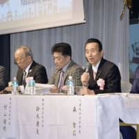 Local Japanese governments call for more help to cope with expected influx of foreign workers