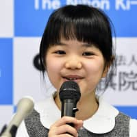 Osaka girl, 9, to become Japan's youngest pro go player in April