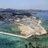 The government is planning to alter part of the construction plan for moving U.S. Marine Corps Air Station Futenma from Ginowan to the Henoko coastal district of Nago, Okinawa Prefecture, shown here on Jan. 15. | KYODO