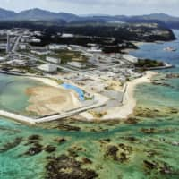 The planned landfill site at the Henoko coastal district of Nago, Okinawa Prefecture, shortly before the government started construction of a new sea wall | KYODO