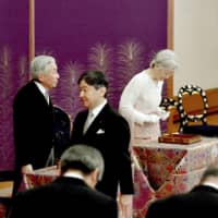 Female Imperial family members to be barred from key succession rite in line with Japanese law
