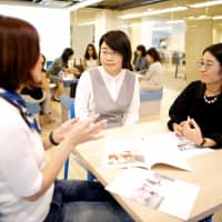 Amid a challenging financial landscape, Japan's young female investors seek diverse portfolios