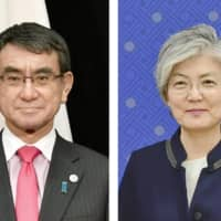 Foreign Minister Taro Kono and South Korean Foreign Minister Kang Kyung-wha may meet next week, for the first time since frictions recently arose regarding South Korean court rulings related to wartime forced labor. | KYODO