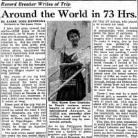 A screenshot of Kaoru Kanetaka's article in the July 28, 1958, edition of The Japan Times.
