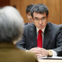 Japan's top diplomat Taro Kono meets South Korean counterpart amid widening rift over 'provocative' SDF flights