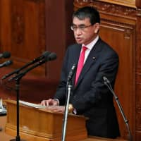 Foreign Minister Taro Kono delivers his policy speech Monday at the Lower House. | REUTERS