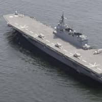 The Defense Ministry plans to cancel a planned port call by the Izumo destroyer, shown in this May 2017 file photo, to Busan, in South Korea, this spring amid growing tensions between the two countries. | KYODO