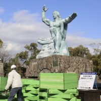 Preparations begin Monday in Nagasaki to re-paint and restore a statue commemorating the 1945 atomic bombing of the city. | KYODO