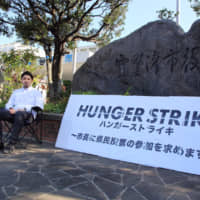 Jinshiro Motoyama, who represents a civil group in Okinawa Prefecture that has pushed efforts to realize a referendum on a contentious U.S. base relocation plan, launches a hunger strike on Tuesday. | ASAHI FUKUHARA