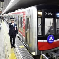 After yearslong fight, Osaka subway drivers win court case over Toru Hashimoto-era beard ban