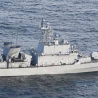 Tokyo and Seoul failed to come to an understanding Monday over the alleged radar lock-on by this South Korean destroyer on an MSDF plane. | MSDF / VIA KYODO