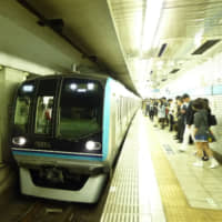 Tokyo Metro aims to ease morning rush hour overcrowding — with free soba and tempura
