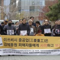 Individuals who claim to have been affected by the wartime labor issue arrive at the Supreme Court in Seoul together with family members on Nov. 29. | AP