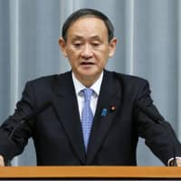 Suga warns that ties with South Korea are in 'severe state' after forced labor rulings