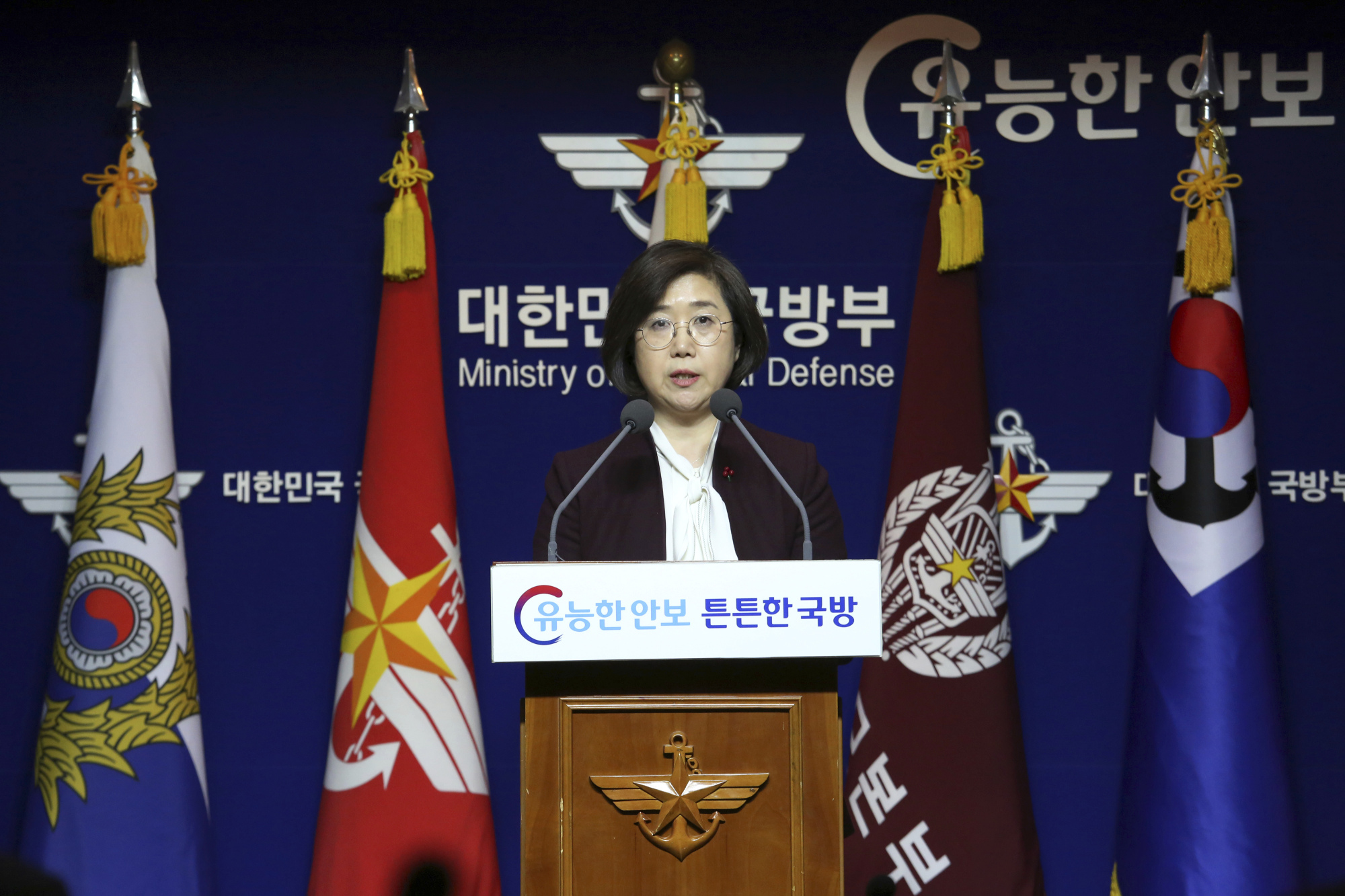 South Korean Defense Ministry spokeswoman Choi Hyun-soo speaks during a news conference in Seoul on Friday.   AP