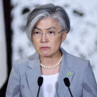 Amid tensions with Japan, South Korea to boost world awareness on wartime sex abuses
