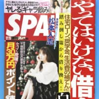 Colleges named in Japan tabloid's list of schools with 'easy girls' condemn article as misogynistic