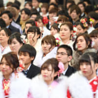 Japan's young adults prefer celebrating coming of age at 20 despite lowered legal age of 18, survey shows