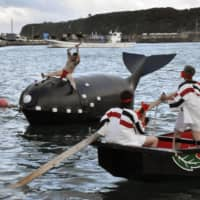 Japan's commercial whaling to start in July for the first time in 31 years