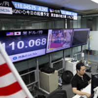 The yen started 2019 with a bang as money managers sought haven assets amid signs of slowing global growth. | BLOOMBERG