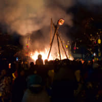 Apres ski: The annual Madarao Kogen Fire festival culminates with a large bonfire in the center of the village. | OSCAR BOYD
