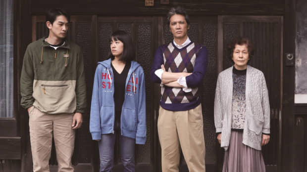 'The Nikaidos' Fall': What's in a name? Everything.