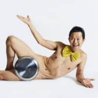 The bare necessities:  Akira Ohashi's act only involves a tray, a bow tie and the comedian's naked form.