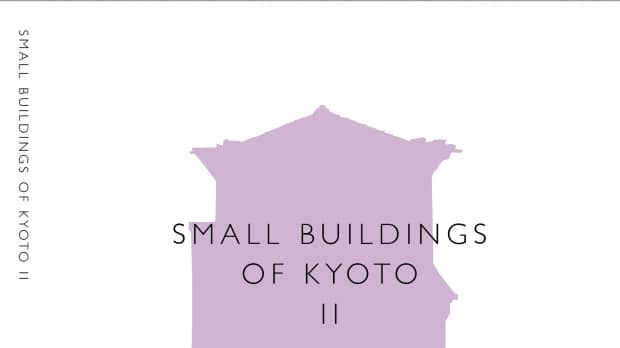 'Small Buildings of Kyoto': A spotlight on Kyoto's overlooked quotidian