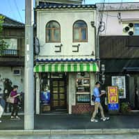 Often overlooked: 'Small Buildings of Kyoto' explores the city's quotidian establishments. | COURTESY OF KYOTO JOURNAL