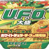 Now that's a spicy yakisoba: Nissin starts the new year with a new noodle dish