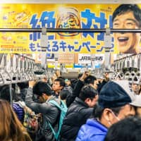 Survey on commuting gripes in Japan spurs wider societal complaints