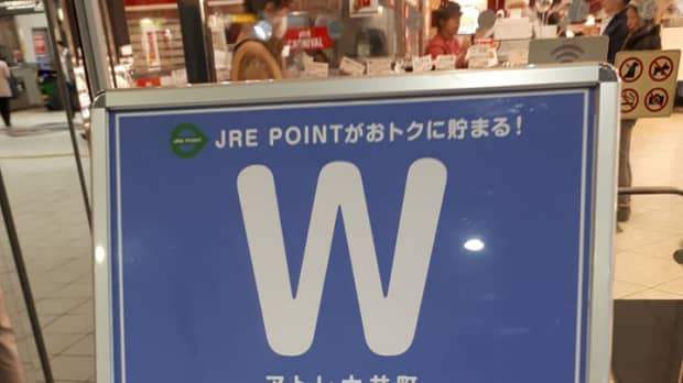 You still need to know your ABCs if you're living in Japan