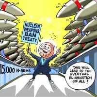 Nuclear arms: A year of living dangerously