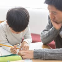 Fathers remain missing in the educational puzzle