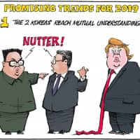 Think small to denuclearize North Korea