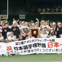 The Fujitsu Frontiers are seen after winning the Rice Bowl for the third year in a row. | KYODO