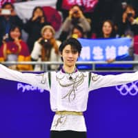Brian Orser 'very confident' in Yuzuru Hanyu's readiness for worlds