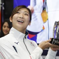 Rikako Ikee honored as Japan's swimmer of the year