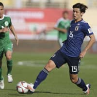 Yuya Osako scored two second-half goals as Japan came back to beat Turkmenistan in their Asian Cup opener on Wednesday in Abu Dhabi. | AP