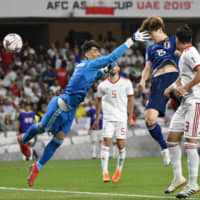 Japan books spot in Asian Cup final