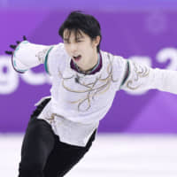 Yuzuru Hanyu is a leading candidate to win the Comeback of the Year award at the Laureus World Sports Awards in February. | KYODO