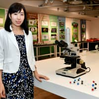 Japanese entrepreneurs among Young Global Leaders