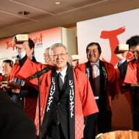 Japan Night organizers toast at the 2018 event. | THE JAPAN NIGHT ORGANIZATION COMMITTEE