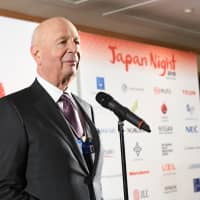 Klaus Schwab, founder and executive chairman of the World Economic Forum, delivers a speech at the 2018 Japan Night reception. | THE JAPAN NIGHT ORGANIZATION COMMITTEE