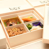 A bento box filled with authentic Japanese delicacies at last year's Japan Night reception. | THE JAPAN NIGHT ORGANIZATION COMMITTEE