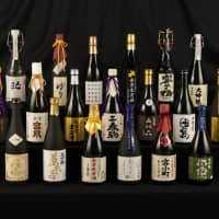 Various sake brands from Fukushima Prefecture have won the Gold Prize at the prestigious Annual Japan Sake Awards 2018. | FUKUSHIMA PREFECTURE