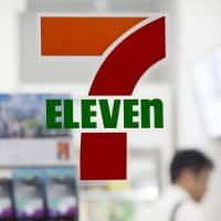 Seven-Eleven Japan Co. is in a dispute with one of its franchises in Osaka Prefecture over its decision to end around-the-clock service. | BLOOMBERG