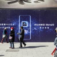 U.K. concludes it can mitigate security risk from Huawei equipment use in 5G, FT reports