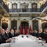 U.S. and Chinese delegations meet in the Indian Treaty Room in the Eisenhower Executive Office Building on the White House complex, during continuing meetings on the U.S.-China bilateral trade relationship Thursday in Washington. | AP